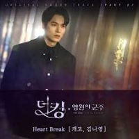 Gaeko & Kim Na Young - Heart Break